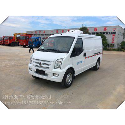 厂家专业生产各种冷藏车,海鲜冷藏车,面包冷藏车