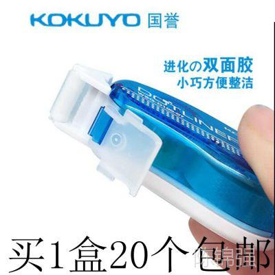 日本kokuyo国誉 点状胶D100 迷你点点胶 学生财务双面胶手帐胶带