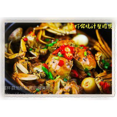 加盟老虾公烧汁虾米饭只有这一个菜品吗
