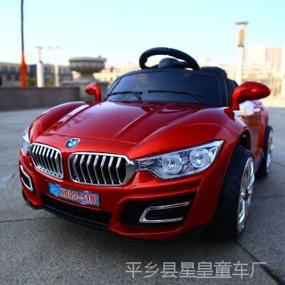 宝马宝宝电动车四轮摇摆童车双驱动遥控男女小孩玩具车可坐人汽车