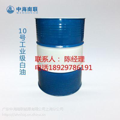 液体石蜡 白矿油白油厂家10号白油指标白色油价格