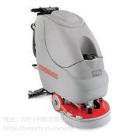 Simpla 50 E 电源驱动手推式全自动洗地机COMAC