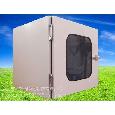 6000*600传递窗,自动门风淋室/净化设备》爱格瑞净化传递窗》