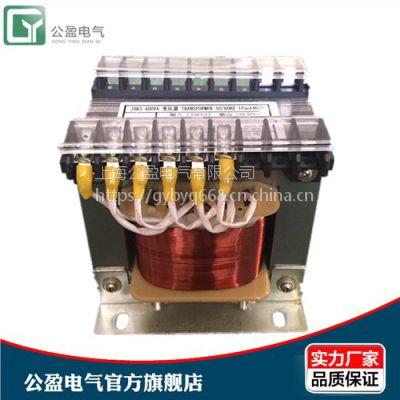 机床控制变压器 JBK3-200VA 380/220 公盈供