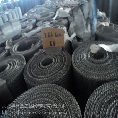 厂家直销316L食品级方孔网 90目耐高温烧烤用过滤网