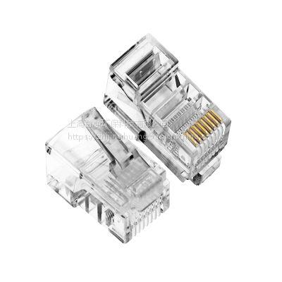 六类非屏蔽RJ45水晶头100个每盒AP-S-03L网络水晶头厂家