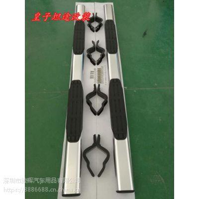 09-17款丰田坦途改装件 坦途上车踏板脚踏杠铝合金踏板侧护杠改装