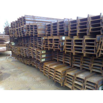 合肥S355JR欧标工字钢IPE80-600特价批发