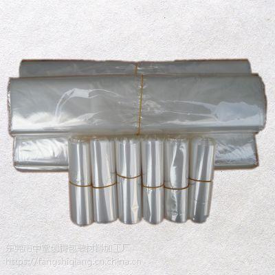 东莞厂家供应pof热收缩膜 盒装高档化妆品包装膜