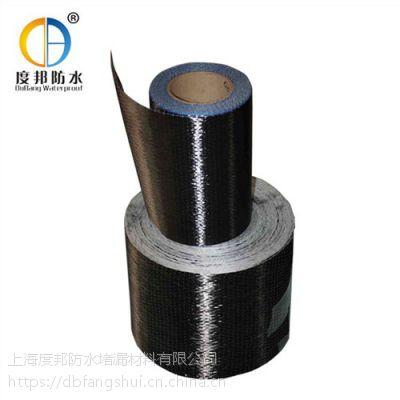 碳纤维加固布 碳纤维布厂家 300g碳纤维布价格 度邦供