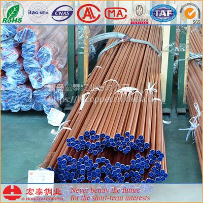 宏泰优质铜管 批发铜管 厂家直销 品质保证