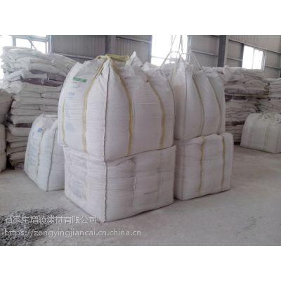 供应福建泉州石狮优质高纯度工业级氢氧化钙 厂家直销 批发零售