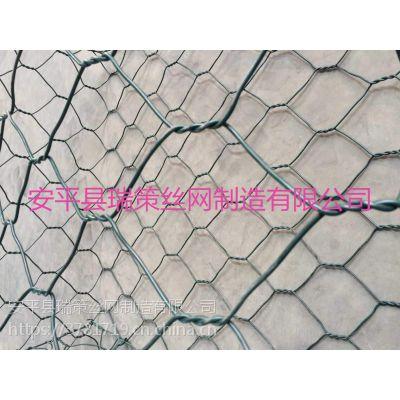 批发各种石笼网/镀锌格宾网/重型六角网/防止水土流失用网/欢迎订购13315848097