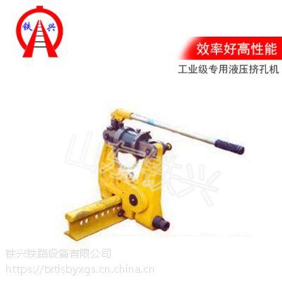 KKY液压挤孔机厂商_131 8131 9353 生产制造