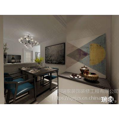 【沈河区市府大路】85㎡ 二室一厅一卫 现代简约