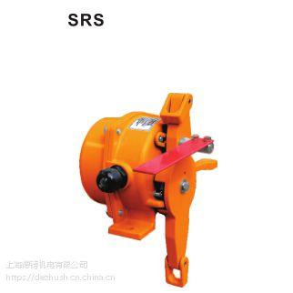 台湾凡宜拉绳开关SRT-10/SRS-10