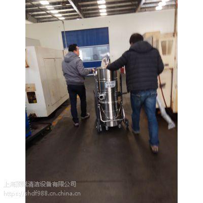 机械制造加工车间用威德尔220V无碳刷工业吸尘器吸铁屑油污水渍用
