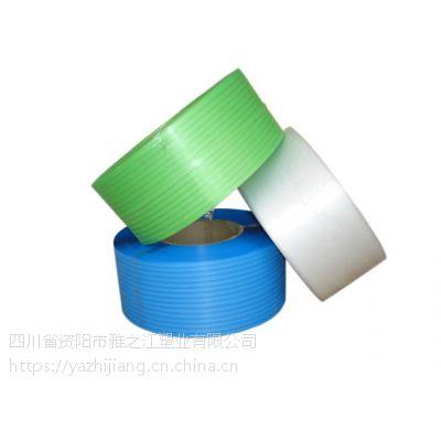 供应-雅之江/YZJ塑料环保打包带