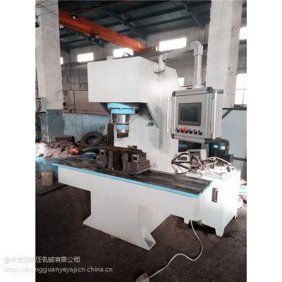 宏冠非标定制100吨槽钢数字液压校直机实时检测 自动判定工件是否合格