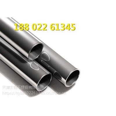 天津304不锈钢流体输送用不锈钢无缝钢管 GB/T14976-2002