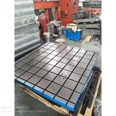 厂家供应风电试验台 钳工划线平台 恒丰工量具