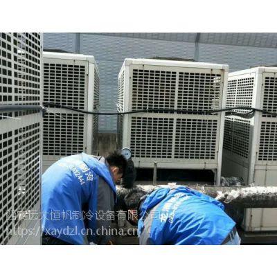 西安市专业中央空调维修保养公司电话?