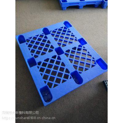 供应陕西塑料托盘 出口叉车栈板西安网格川字塑料托盘双面卡板