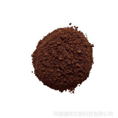 现货食品级碱化可可粉面条饼干食用可可粉1kg试用装巧力粉批发