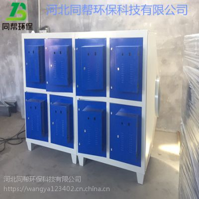 河北京信环保等离子切割机工业级烟雾收集空气净化器