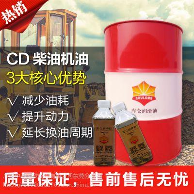 河源仙塘厂家供应库仑润滑油46号液压油多少钱一桶醋酸甲酯批发