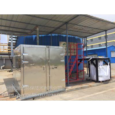 苏州新坤远低温危废污泥干燥机污泥干化减量服务