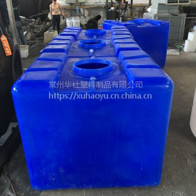 武汉1吨耐腐蚀塑料吨桶 ibc滚塑吨桶 厂家批发
