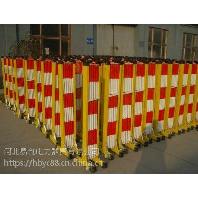 电力安全围栏 隔离栏订购厂家 不锈钢围栏 玻璃钢围栏批发价格