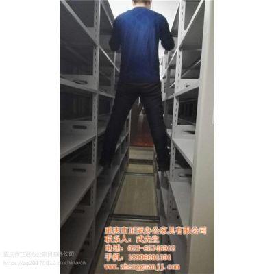 宜宾档案密集架,档案密集架生产厂家,无轨档案密集架