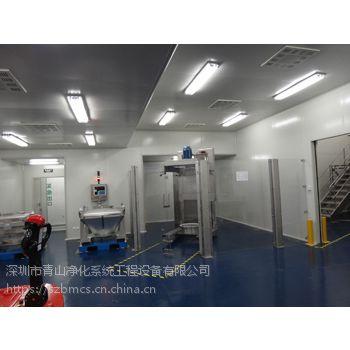 承接洁净工程 净化工程一站式服务 无尘车间 无菌室实验室系统工程设计装修