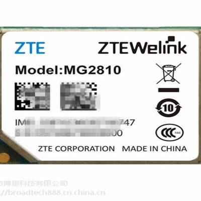 MG2810是一款超小型LGA封装的GPRS模块