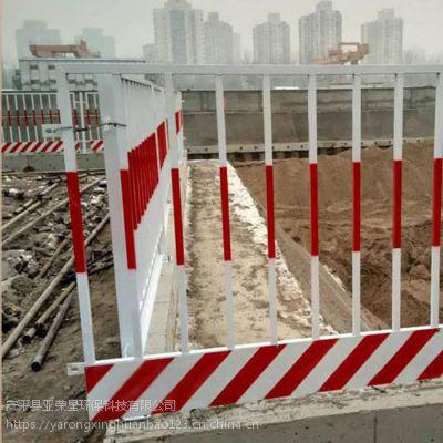 随州基坑防护网,建筑井口防护网定做,安全防护隔离网