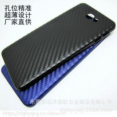 三星Galaxy J7 Prime 碳纤纹手机套 J770 纤薄磨砂 PP手机壳