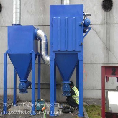河北胜发机械DMC系列布袋除尘器