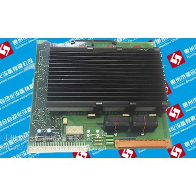 IC693ACC320 IC693ACC323 IC693ACC328