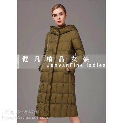 品牌库存服装折扣尾货连衣裙批发,防风毛领连帽中长款保暖厚羽绒服女