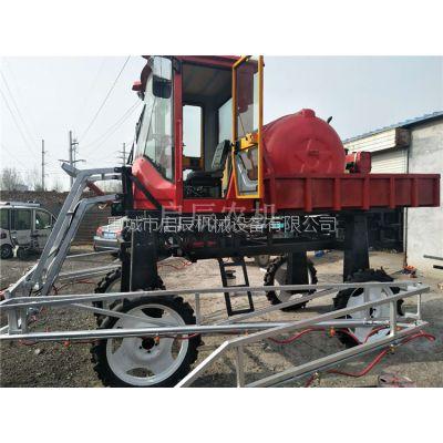 水稻 小麦喷药机 四轮自走式打药机 52马力多缸喷药机13181394759