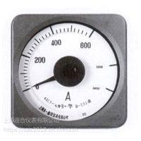 上海自一船用仪表厂45L1-A1广角度交流过载电流表