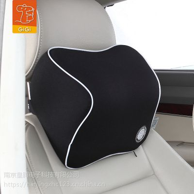 GIGI汽车头枕 车用护颈枕 慢回弹3D记忆棉枕头靠枕 汽车用品1107