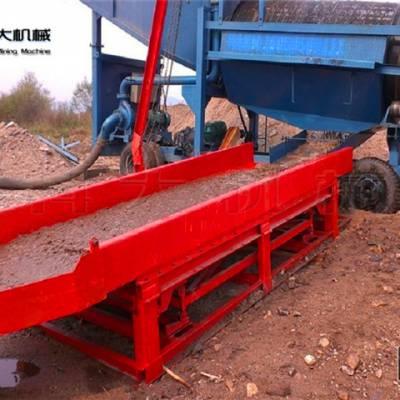 泰国采金机械设备 旱地淘砂金设备厂家