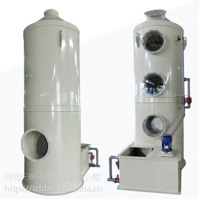 pp喷淋塔 洗涤塔脱硫塔环保型废气净化塔 除尘净化塔废气处理设备