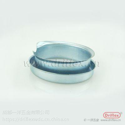 一洋五金供应软管接头配套牙圈 豁口式 螺纹式金属环