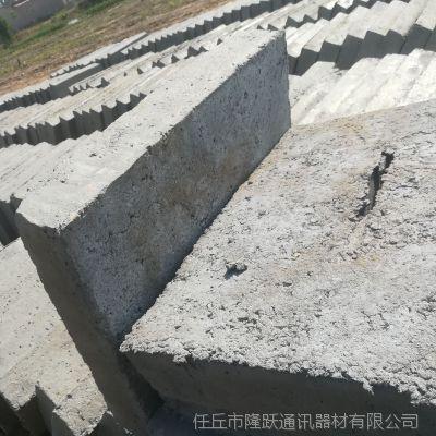 厂家直销   混凝土预制地沟盖板 雨水下水道盖板 水泥井盖