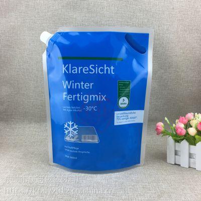 供应俄罗斯2公斤汽车玻璃清洗液塑料包装袋定制5L洗车泡沫液袋子生产厂家