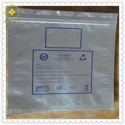 生产厂家 定做 铝箔袋 塑料复合纯铝袋